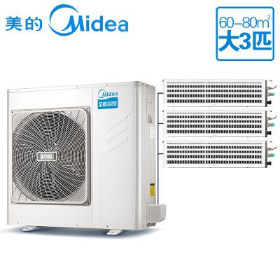 美的(Midea)中央空调 多联