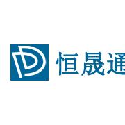 北京恒晟通科技有限公司