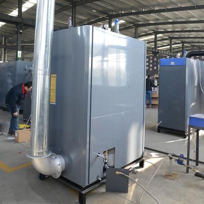蒸发器100公斤-600公斤厂家