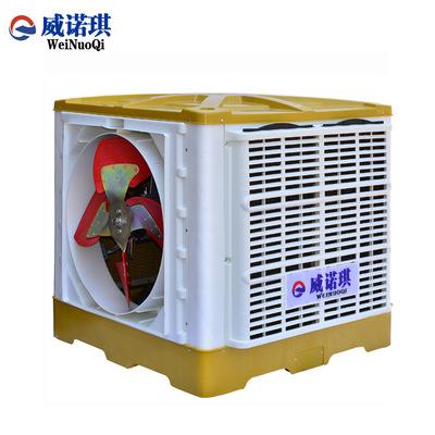 水帘空调水冷空调工业冷风机