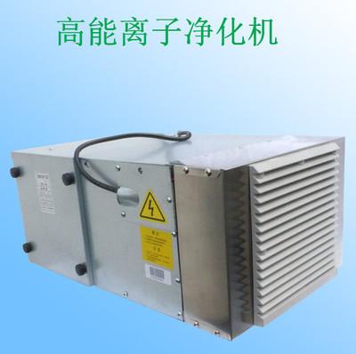 中央空调离子净化器
