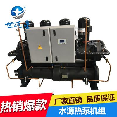 小型涡旋式水地源热泵