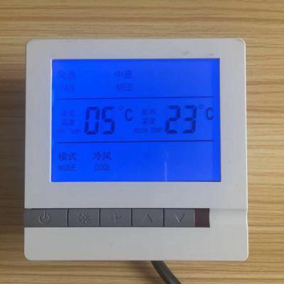 液晶温控器中央空调
