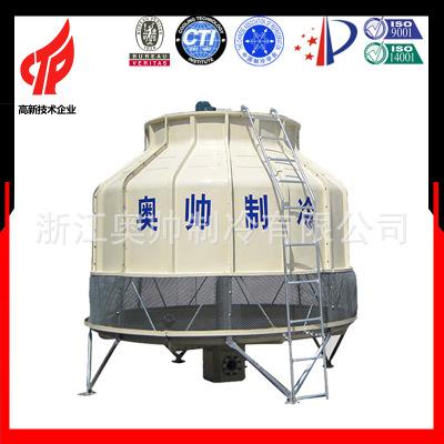 工业闭式油冷却器