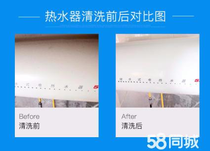 专业空调清洗维修加氟中央空