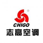 武汉空调销售公司