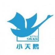 广州中央空调销售中心