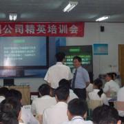 徐州海尔中央空调销售有限公司