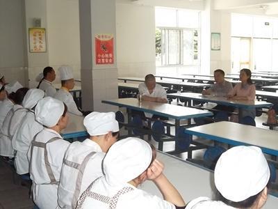 梅河口市第二实验中学维