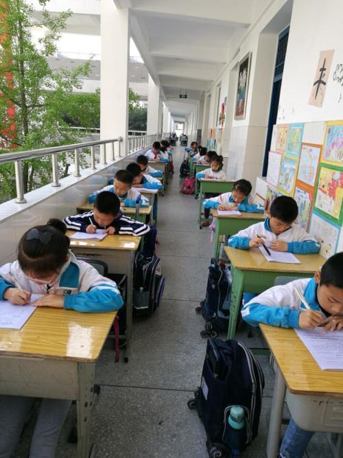 汉中市汉台思源实验学校