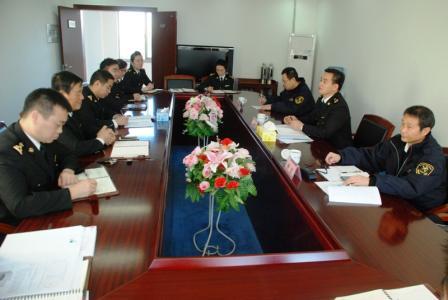 中国海关管理干部学院教