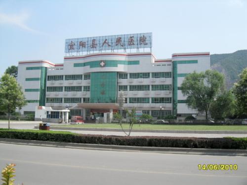 宜阳县中医院新院高低压
