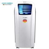 德国海德格尔PC50-AME3P移动空调家用商用免排水免安装厨房空调一体机