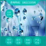 空调专用清洗剂新型配方  专业生产工艺技术   中央空调清洗剂供应厂家